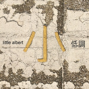 Little Albert Low Profile Metal Postcard