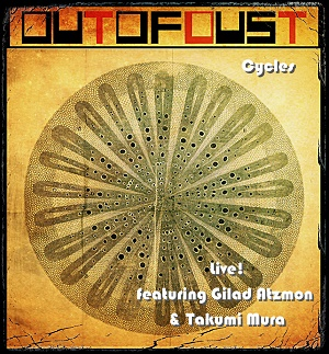 Out of Dust Cycles