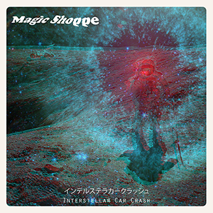 Cover for Interstellar Car Crash EP from Boston's Magic Shoppe