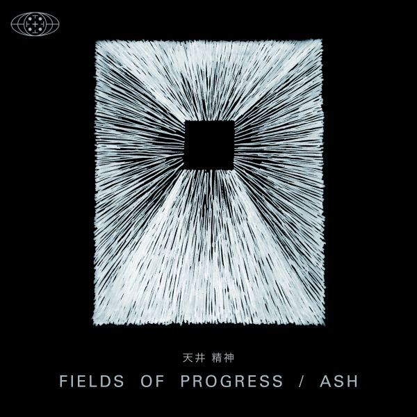 "Ceiling Spirits - ""Fields Of Progress / Ash"" artwork"