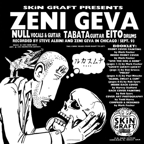 ZeniGevaSkinGraftRecords1